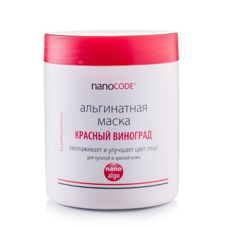 Альгинатная маска для лица Красный Виноград NANOCODE 200 г.jpg