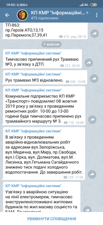 Screenshot_2019-10-07-19-03-30-190_org.telegram.messenger.thumb.png.069ea5f8dc0a7a179201d94ebcff7181.png