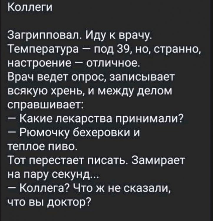 FB_IMG_15740764160061824.jpg