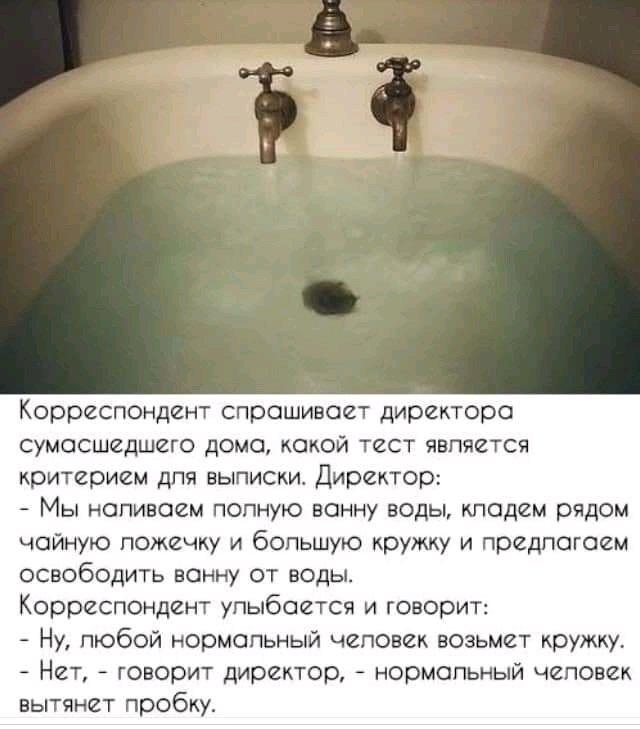 FB_IMG_15740767524949052.jpg