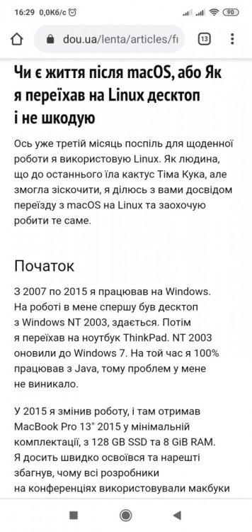 Screenshot_2020-01-08-16-29-06-146_com.android.chrome.thumb.jpg.9fbfe07e11a9ea7cf8ae6727493579de.jpg