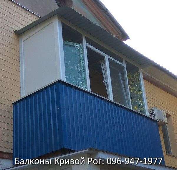 krivoj-rog-krysha-na-balkon-ceny-foto.jpg