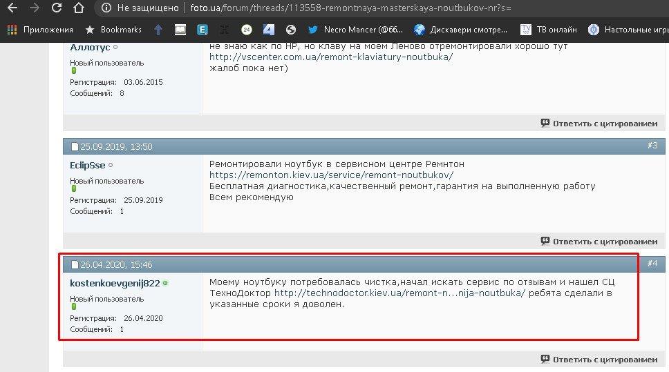 Screenshot_1.jpg.0f28b5a78f86031ef7b23db5e1c39ae8.jpg