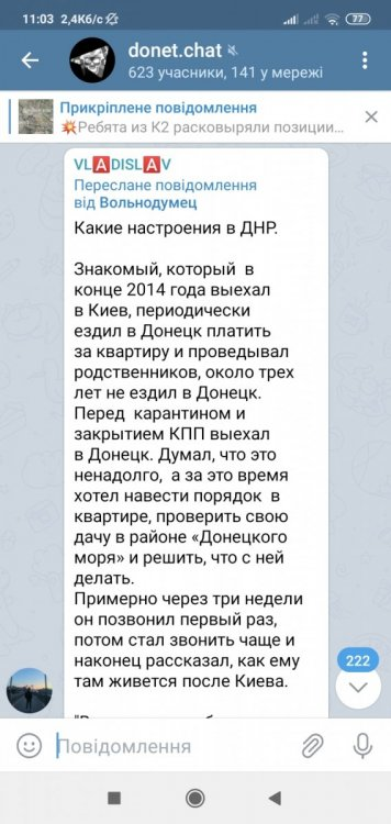 Screenshot_2020-05-11-11-03-56-823_org.telegram.messenger.thumb.jpg.164ff866991332233826ff19170704e6.jpg
