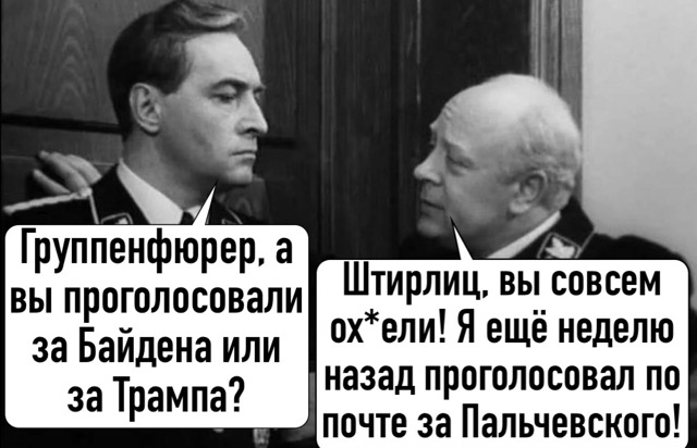 photo_86574._cut-photo_ru.jpeg.62885aef2aa0e16051c4b6ed59a98cfb.jpeg