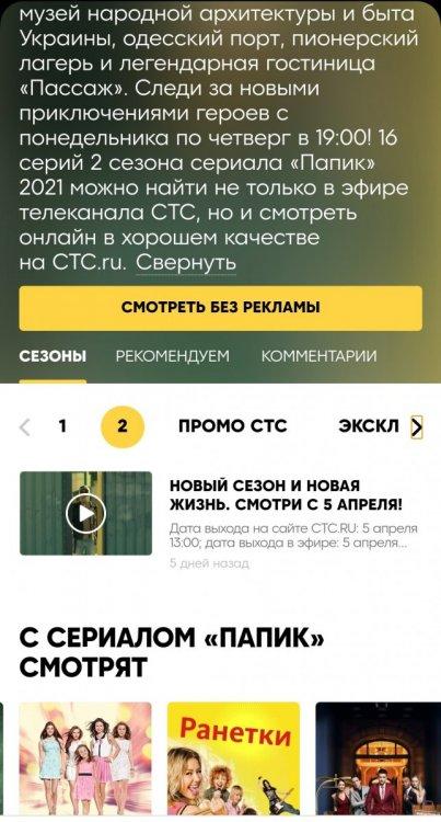IMG_20210331_101933.jpg